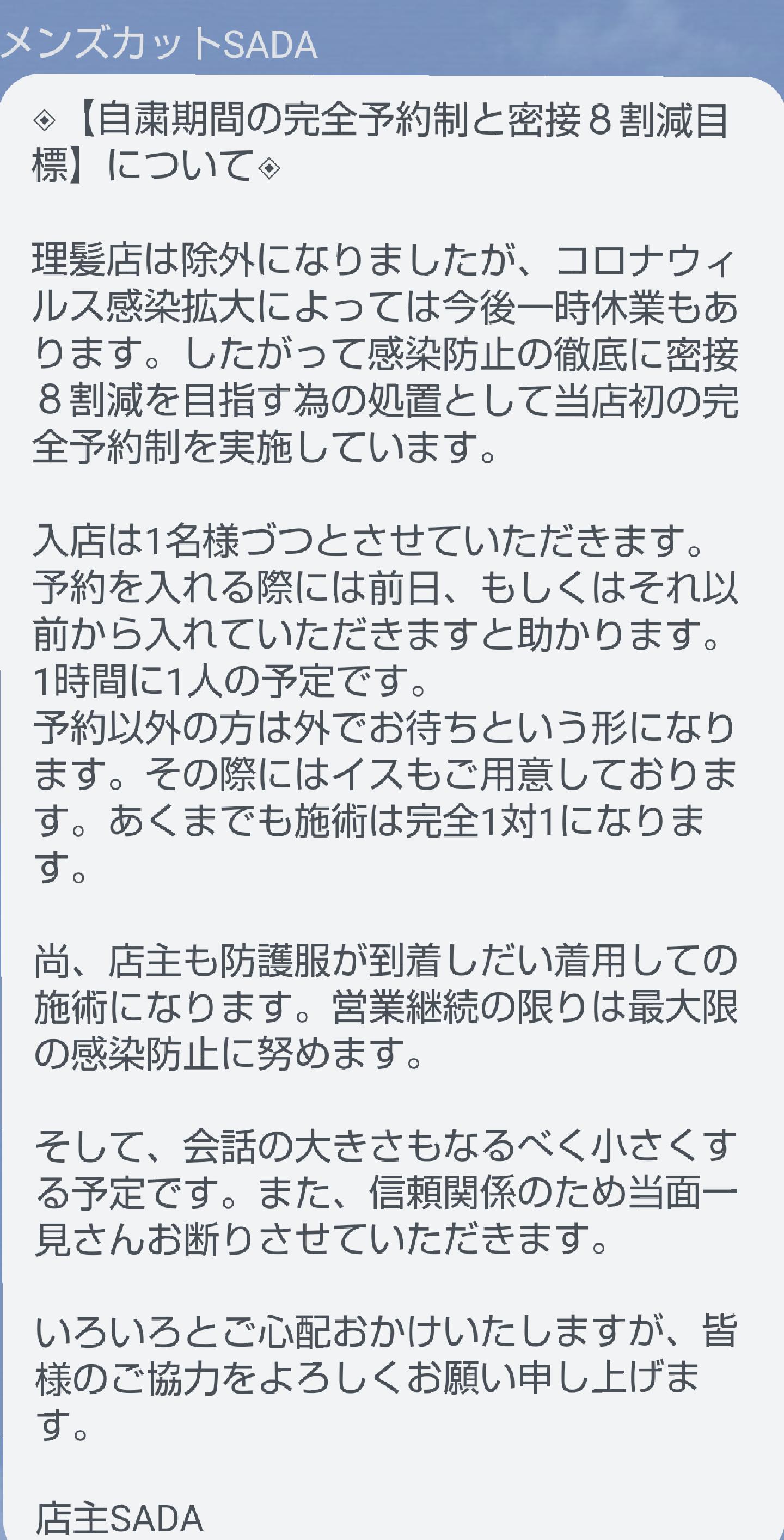Screenshot_20200410-143644~2